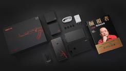 360手机N7 Pro红衣版开售 满满红衣教主特性