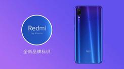 红米Redmi全新品牌标识发布 今日发布会或还有惊喜
