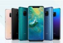 鲁大师公布2018年度手机流畅榜,华为Mate 20 Pro夺下第一!