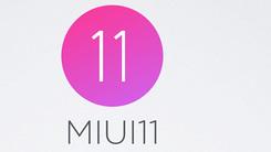 小米内部爆料:MIUI11正式开拔,即将研发