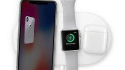 曝苹果AirPower已开始备货 或今年第一季度上市