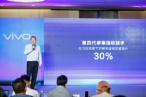 从屏幕指纹出发,中国厂商会不会主导手机行业未来?