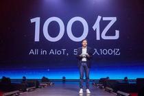 小米百亿加码AIoT 丰修售后如何给力助攻