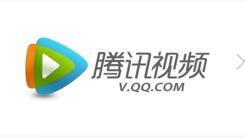 腾讯视频位列IOS中国区非游戏应用收入榜第一