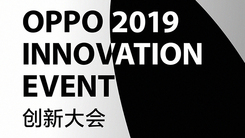 MWC 2019上OPPO举办创新大会 折叠邀请函引猜想