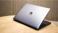 1月22日华为MateBook 13笔记本深空灰惊艳开售