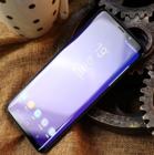 三星GALAXY S9+在鲁大师新版上击败99%的手机!