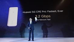 华为发布Balong 5000 5G芯片 MWC发布折叠屏5G手机