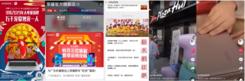 荣耀MagicBook X必胜客 解锁跨界营销新玩法