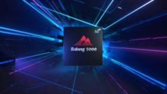 华为正面与高通对刚 5G多模芯片Balong 5000实力曝光