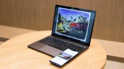 新年新气象 华为MateBook 13笔记本让你的职场效率直线up