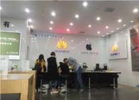 江苏省知识产权局严打侵权华为商标