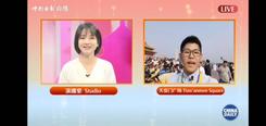 荣耀V30首秀硬核科技 5G直播见证国庆大典