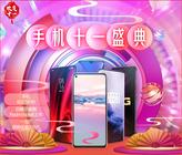 国庆假期还想买到新iPhone怎么办?这里十一期间不打烊!