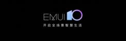 """EMUI10加速升级彰显行业引领力 新老机型""""通吃""""引爆用户升级潮"""