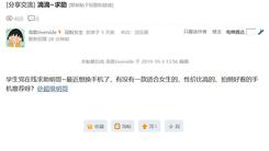 荣耀总裁赵明:荣耀20青春版即将发布