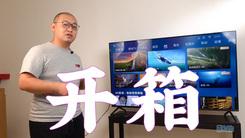 【测试】荣耀智慧屏Pro开箱:立志成为未来家庭中心