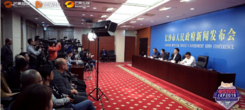 IEF2019湖南·马栏山国际数字娱乐嘉年华发布会举行