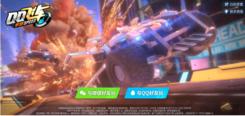 用ROG游戏手机2玩《QQ飞车》有多爽,120帧模式下才叫极限飙车