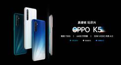 众多福利助阵 千元真香机OPPO K5 10.17正式开售