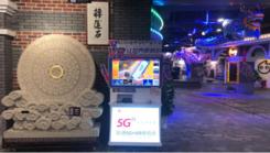 """从遍布洪城的""""VR角""""带你看联通备战世界VR产业大会"""