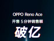 Reno Ace和OPPO K5热销,三大王牌技术带来新体验