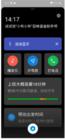 Breeno语音将入驻一加OnePlus 7T系列手机 带来驾驶场景方案