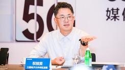 专访权桂贤:未来战略方向聚焦5G与手机形态革新