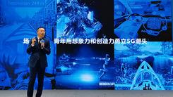 荣耀最强5G手机 赵明透露荣耀V30将下月发布