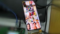 赵明透露荣耀V30系列下月发布 双模5G+OLED双挖孔