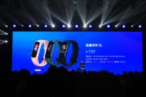USB随充荣耀手环5i售价159元,血氧、心率、睡眠全方位健康监测