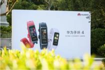 199元华为手环4发布:USB充电模式,支持血氧心率睡眠三连