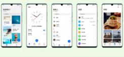 """华为Mate 20的EMUI10公测版即将""""发车"""",10月23日快上车"""