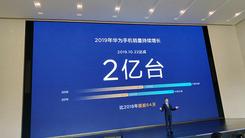 核弹级5G爆品 华为Mate30系列5G版预售