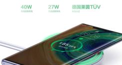 华为Mate30系列5G版上市 压倒iPhone11的最后一根稻草