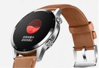 华为Watch GT2 42mm系列11.1开启预售1388元起