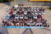 Qualcomm携30余家汽车产业企业,展示C-V2X直接通信已商用就绪