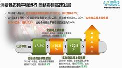 权威消费报告出炉 用户买手机更青睐京东 反向定制推动行业增长