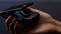 摩托罗拉折叠手机再次曝光 采用全新设计思路