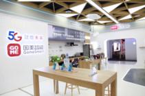 国美同步开启5G套餐办理服务 资费与三大运营商保持一致_