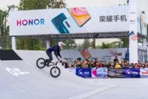 2019FISE世界巡回赛中国站震撼来袭,荣耀智慧屏花式亮相引关注