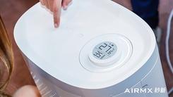 秒新发布新品AirWater无污染加湿器 拥有1500g/h大加湿量