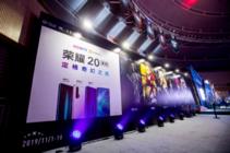 网易电竞NeXT秋季赛激战正酣,荣耀20系列携4大自研技术霸道赋能