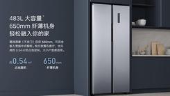 风冷普及者——米家风冷冰箱对开门体验 极速冷冻只需2小时
