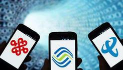 三大运营商明确4G限速门槛 峰值速率300Mbps