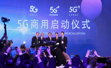 5G正式商用,中国电信即将推出全球顶级屏幕的5G折叠屏手机