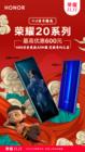 双十一激战,荣耀20系列成最具竞争力手机
