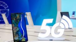 双十一钜惠来袭 三星Galaxy A90 5G秒杀价3999元