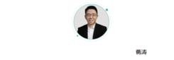 倪光南现场讲授软件未来,绿色联盟开发者大会值得一聚