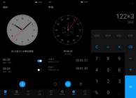 华为麦芒8、畅享9S等5款机型开启EMUI10公测真来了!
